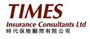 Times Insurance Consultants Limited