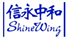 ShineWing (HK) CPA Limited