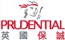Prudential Hong Kong Limited