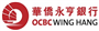 OCBC Wing Hang Insurance Agency Limited
