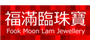 Fook Moon Lam Jewellery Holdings Company Limited