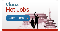 Hot jobs in China