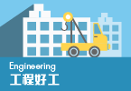 Engineering jobs