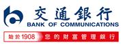 Bank of Communications Co., Ltd. Hong Kong Branch's logo