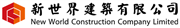 New World Construction Company Limited's logo