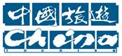 Hong Kong China Tourism Press's logo