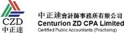 Centurion ZD CPA Limited's logo