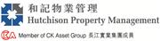 黃埔物業管理有限公司's logo