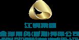 Jinrui Futures (Hong Kong) Limited's logo