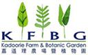 Kadoorie Farm & Botanic Garden Corporation's logo