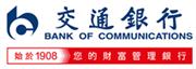 Bank of Communications (Hong Kong) Limited's logo
