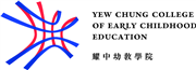 Yew Chung College of Early Childhood Education Limited's logo