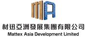 Mattex Asia Development Limited's logo