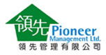 Pioneer Management Limited's logo