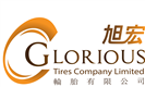 Glorious Tires Company Limited's logo