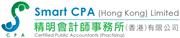 Smart CPA (Hong Kong) Limited's logo