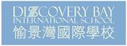 Discovery Bay International School Ltd's logo