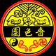 Sik Sik Yuen's logo