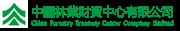 China Forestry Treasury Center Company Limited's logo