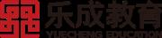 樂成教育管理有限公司's logo