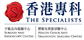 The Specialists Health Check And Diagnostic Imaging Centre Limited