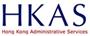 Hong Kong Administrative Services Limited