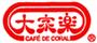 Café de Coral Holdings Limited